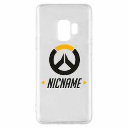 Чехол для Samsung S9 Your Nickname Overwatch