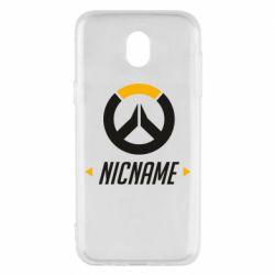 Чехол для Samsung J5 2017 Your Nickname Overwatch
