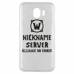 Чохол для Samsung J4 Your nickname World of Warcraft