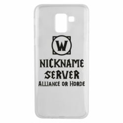 Чохол для Samsung J6 Your nickname World of Warcraft