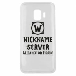 Чохол для Samsung J2 Core Your nickname World of Warcraft