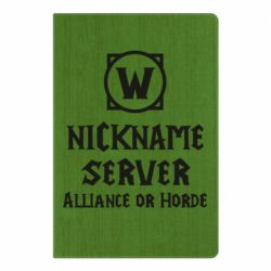 Блокнот А5 Your nickname World of Warcraft