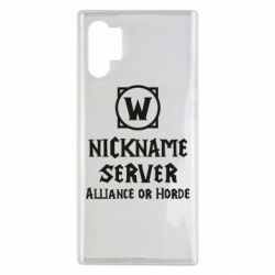 Чохол для Samsung Note 10 Plus Your nickname World of Warcraft