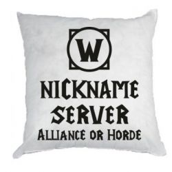 Подушка Your nickname World of Warcraft