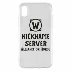 Чохол для iPhone X/Xs Your nickname World of Warcraft