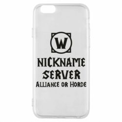 Чохол для iPhone 6/6S Your nickname World of Warcraft