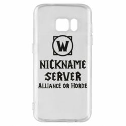 Чохол для Samsung S7 Your nickname World of Warcraft