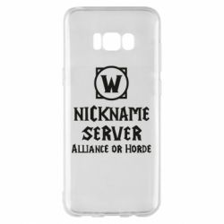 Чохол для Samsung S8+ Your nickname World of Warcraft