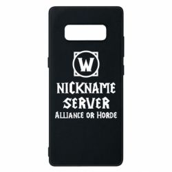 Чохол для Samsung Note 8 Your nickname World of Warcraft