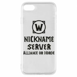Чохол для iPhone 8 Your nickname World of Warcraft