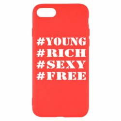 Чехол для iPhone 7 #Your #Rich #Sexy #free