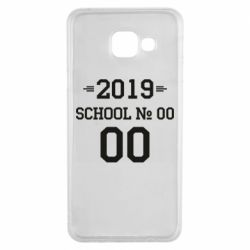 Чехол для Samsung A3 2016 Your School number and class number