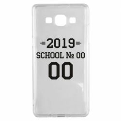 Чехол для Samsung A5 2015 Your School number and class number