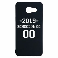 Чехол для Samsung A5 2016 Your School number and class number