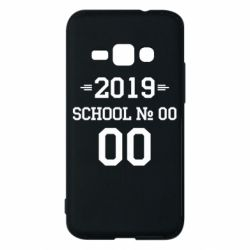 Чехол для Samsung J1 2016 Your School number and class number