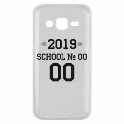 Чехол для Samsung J2 2015 Your School number and class number