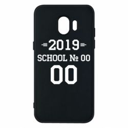 Чехол для Samsung J2 2018 Your School number and class number