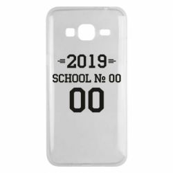 Чехол для Samsung J3 2016 Your School number and class number