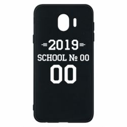 Чехол для Samsung J4 Your School number and class number