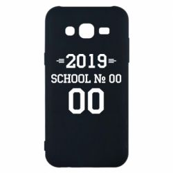 Чехол для Samsung J5 2015 Your School number and class number