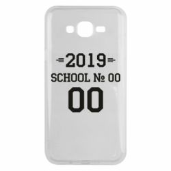 Чехол для Samsung J7 2015 Your School number and class number