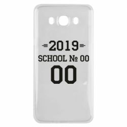 Чехол для Samsung J7 2016 Your School number and class number