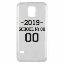 Чехол для Samsung S5 Your School number and class number