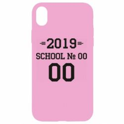 Чехол для iPhone XR Your School number and class number