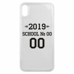 Чехол для iPhone Xs Max Your School number and class number