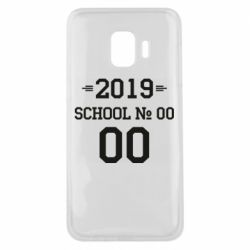 Чехол для Samsung J2 Core Your School number and class number