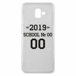 Чехол для Samsung J6 Plus 2018 Your School number and class number