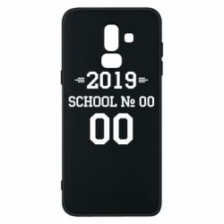 Чехол для Samsung J8 2018 Your School number and class number