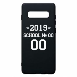 Чехол для Samsung S10+ Your School number and class number
