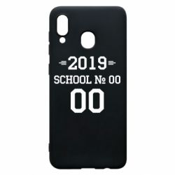 Чехол для Samsung A20 Your School number and class number