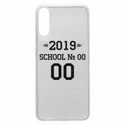 Чехол для Samsung A70 Your School number and class number