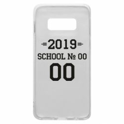 Чехол для Samsung S10e Your School number and class number