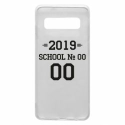 Чехол для Samsung S10 Your School number and class number