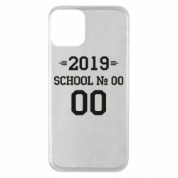 Чехол для iPhone 11 Your School number and class number
