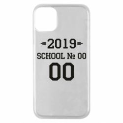 Чехол для iPhone 11 Pro Your School number and class number