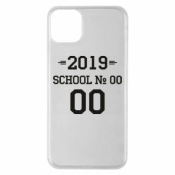 Чехол для iPhone 11 Pro Max Your School number and class number