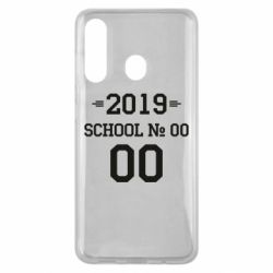 Чехол для Samsung M40 Your School number and class number