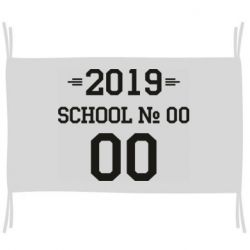 Флаг Your School number and class number