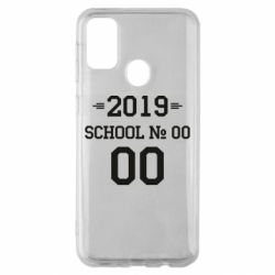 Чехол для Samsung M30s Your School number and class number