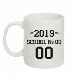 Кружка 320ml Your School number and class number