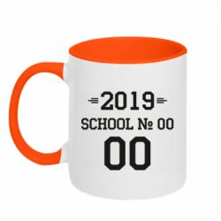 Кружка двухцветная 320ml Your School number and class number