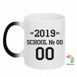 Кружка-хамелеон Your School number and class number