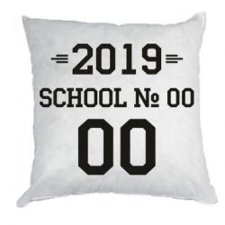 Подушка Your School number and class number
