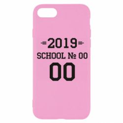 Чехол для iPhone 7 Your School number and class number