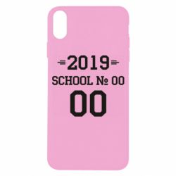 Чехол для iPhone X/Xs Your School number and class number