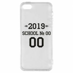 Чехол для iPhone5/5S/SE Your School number and class number